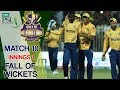 Quetta Gladiators  Fall Of Wickets | Quetta Gladiators Vs Peshawar Zalmi | 1st March | HBL PSL 2018