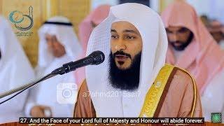 Abdul Rahman Al Ossi   Beautiful Recitation Of Surah Ar Rahman (55) With English Translation (CC)