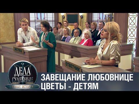 Дела судебные с Еленой Кутьиной. Новые истории. Эфир от 29.10.20