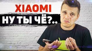 Самый Хайповый недорогой смартфон Xiaomi 2018 года оказался...