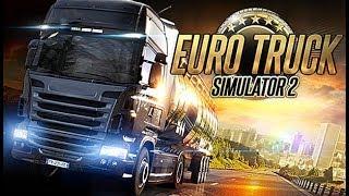 Euro Truck Simulator 2 по сети ( Смешные моменты | Лучшее)
