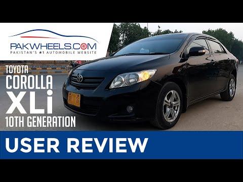 Toyota Corolla XLi l 10th Generation l User Review | PakWheels