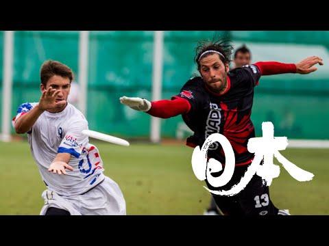 USA vs Canada - 2012 World Ultimate Championships - Men's Semifinal