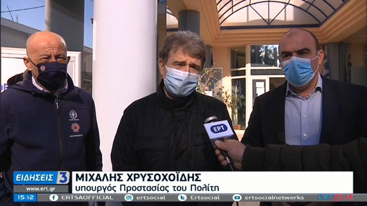 Μ. Χρυσοχοΐδης: Αν χρειαστεί θα σφραγισθούν περιοχές, ακόμη και σπίτι – σπίτι | 16/12/2020 | ΕΡΤ
