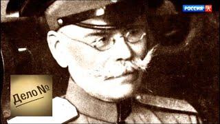 Дело N. Антон Деникин. Генерал-доброволец