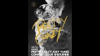 容祖兒 Pretty Crazy 演唱會 - 第一至十九場嘉賓! 濃縮版