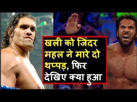 Jinder Mahal slaps and confronts The Great Khali | Headlines Sports