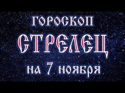 Близнецы гороскоп на 2016 на декабрь