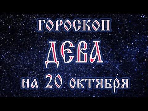 Год коза 2015 гороскоп