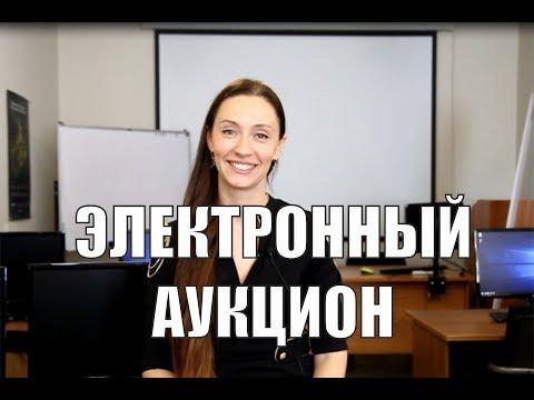 Опционы оффер