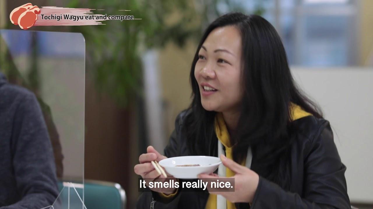 Eat Tochigi! - Beef - Tochigi Wagyu -