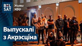 Што адбылося ў пятую ноч пратэстаў? (ч. 11)   Что произошло за пятую ночь протестов?