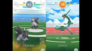 【Pokemon GO】烈空坐團體戰出現BUG與第三代寶可夢大狼犬道館對戰! [精靈寶可夢GO]
