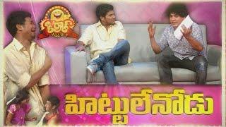 Hittulenodu || Kirrak Comedy Show -77 | Mukku Avinash, Raju ,Nagi