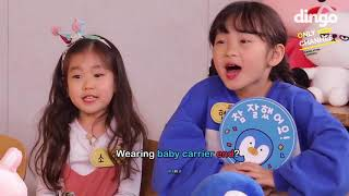 [ENG SUB] Dingo Mum: [Kids with Questions] with TEEN TOP