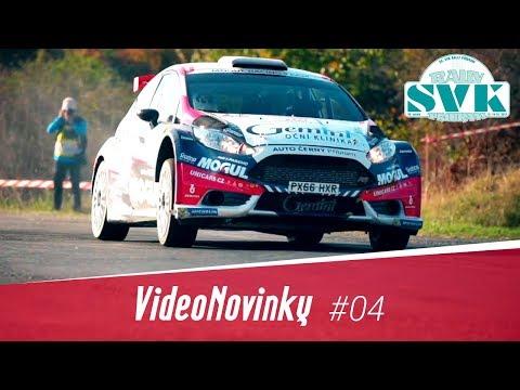 39. Rally Příbram - 1. etapa
