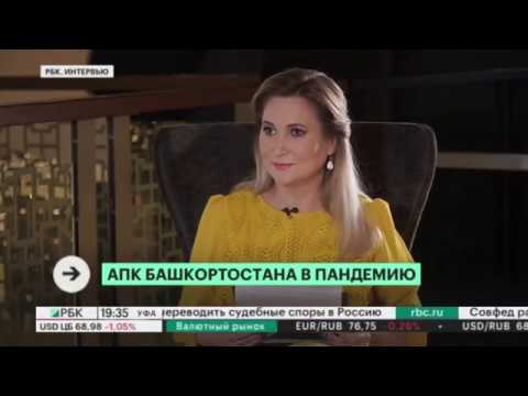 Интервью Ильшата Фазрахманова телеканалу РБК-Уфа 10 июня 2020 года
