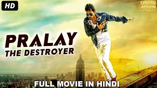 PRALAY THE DESTROYER (2020) New Released Full Hindi Dubbed Movie   New Movie 2020   South Movie 2020