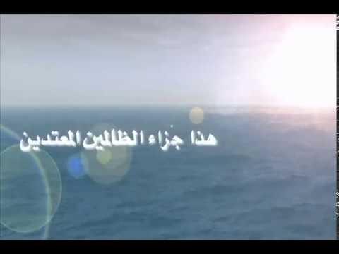 حملة الدفاع عن عرض أم المؤمنين السيدة عائشة رضي الله عنها