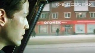 Нео в России | Лучшие приколы | Приколы кино | КИНО СБОРКИ #292