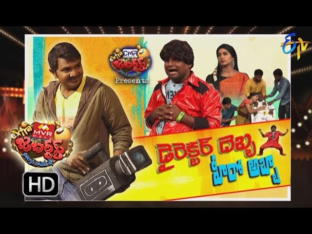 Extra Jabardasth – 29th December 2017 – Full Episode | ETV Telugu | Sudigali Sudheer