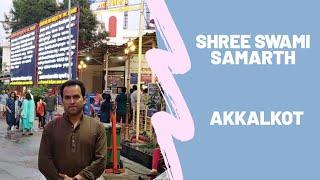 Akkalkot |  || श्री स्वामी समर्थ || Information about Akkalkot | Marathi VLog