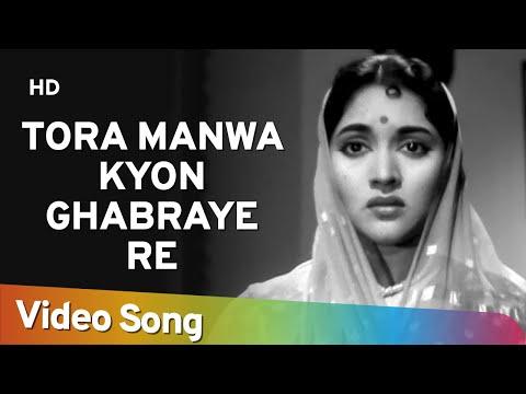 Sadhna (1958)