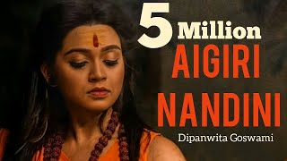 Aigiri Nandini 2018 | Dipanwita Goswami | Durga Puja Song | Rupang Dehi - Download this Video in MP3, M4A, WEBM, MP4, 3GP