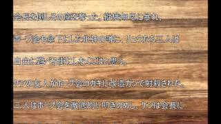 木下ほうかのデビュー作ガキ帝国のあらすじ!ネタバレあり!
