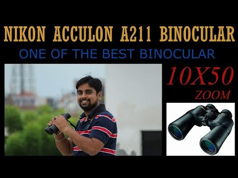 NIKON A211(10X50) BEST BINOCULAR | QUICK UNBOXING & REVIEW(HINDI)