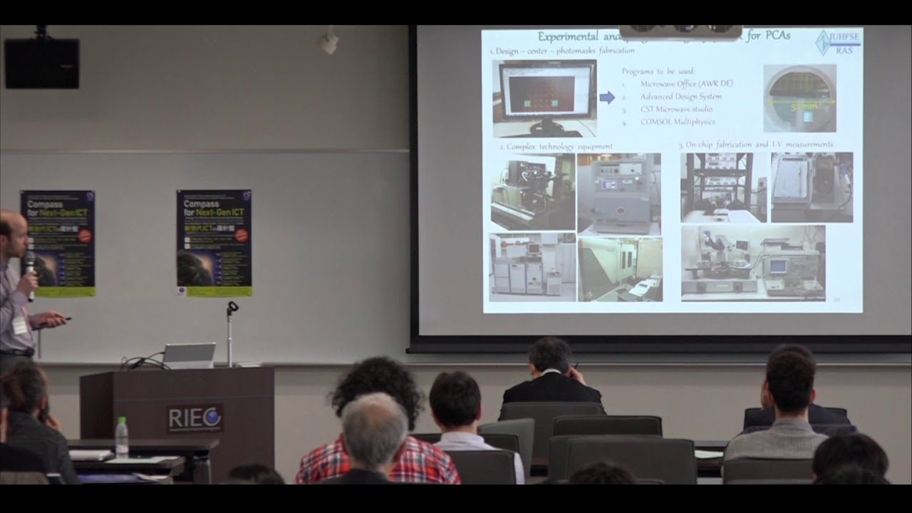 FY 2018 RIEC Annual Meeting on Cooperative Research Projects Session2-3 Dmitry Ponomarev