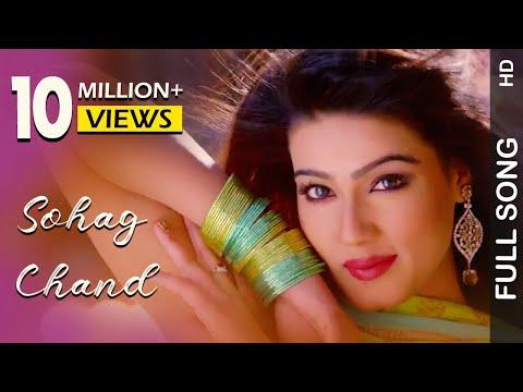 Download Sohag Chand | Romeo Vs Juliet | Ankush | Mahiya Mahi | Akassh | Latest Bengali Song | Eskay Movies HD Mp4 3GP Video and MP3