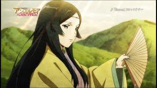 「アンゴルモア元寇合戦記」番宣CMTVアニメ2018年7月より放送開始!