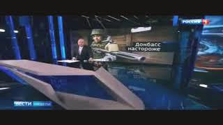 """Это будет их последний рывок"""": Донбасс готовится в наступлению ВСУ"""