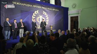 Історик Леонід Тимошенко став лауреатом Міжнародної премії ім. І.Франка