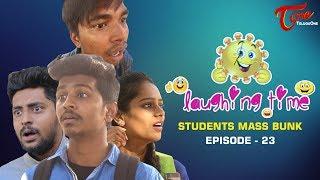 Laughing Time | Students Mass Bunk | Episode 23 | by Ravi Ganjam | #TeluguComedyWebSeries
