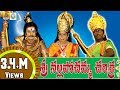 Nalla Pochamma Charitra Full || Nalla Pochamma Full movie Songs || Telangana Folk Movies
