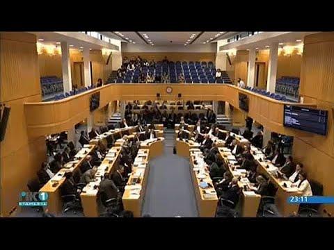 Κύπρος: Αποποινικοποιήθηκαν οι αμβλώσεις