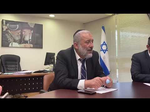 """דרעי: """"יש כאן מגמה לחסל את זהותה היהודית-מסורתית של מדינת ישראל"""""""
