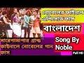 amar sonar bangla ami tomay valobashi by nobel saregamapa | bangladesh by nobel | Nobelfinalsong2019 video download