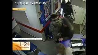 Вооружённое ограбление иркутского банка. Дерзость и осведомлённость преступников поражает