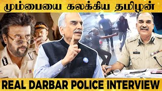 Darbar Style-ல் மும்பை Rowdy-களை மிரள வைத்த தமிழ் Police - Sivanandhan IPS Exclusive Interview