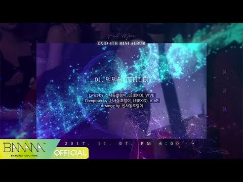 [EXID(이엑스아이디)] 4TH MINI ALBUM 'Full Moon' HIGHLIGHT MEDLEY