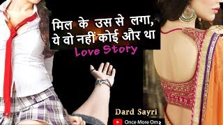 Dard Sayri | Sher o shayari sad love | Sad Sher aur Shayari Love Story | Dard Bhari Story Shayari  IMAGES, GIF, ANIMATED GIF, WALLPAPER, STICKER FOR WHATSAPP & FACEBOOK
