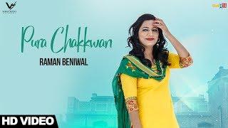 Pura Chakkwan  Raman Beniwal
