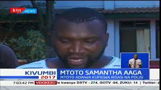 Familia yadai haki kwa kifo cha mtoto wao Samantha Pendo aaga dunia katika hospitali wa Aga Khan