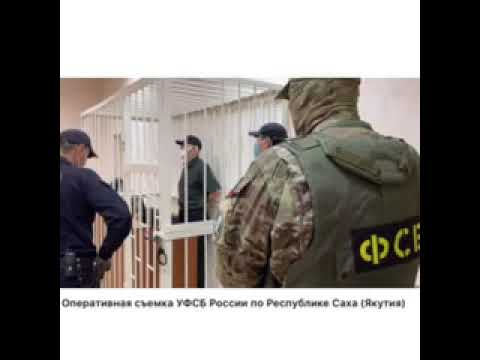 В Якутске осужден радиальный исламист