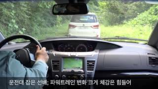 쌍용차, 코란도 투리스모·렉스턴 W 미디어 시승회