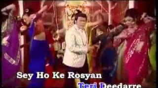 Rhoma Irama Feat Tp Noor JANA JANA  India Version