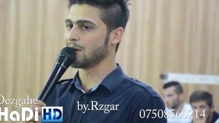 رومی هه‌ركی 2016 Romi Harki 2016 FULL HD